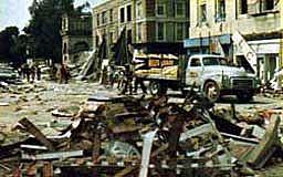 Earthquake%20-%201.jpg
